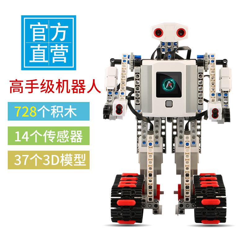 氪5号Abilix-能力风暴教育机器人积木系列(AI,智能,编程,拼装)