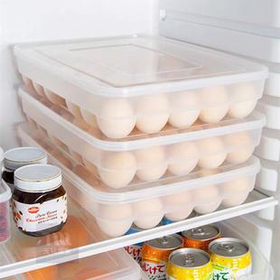 日本冰箱鸡蛋盒放鸡蛋的保鲜收纳盒家用装蛋塑料架托24格蛋托蛋架