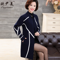 Clothing for ladies European Yoon Mi