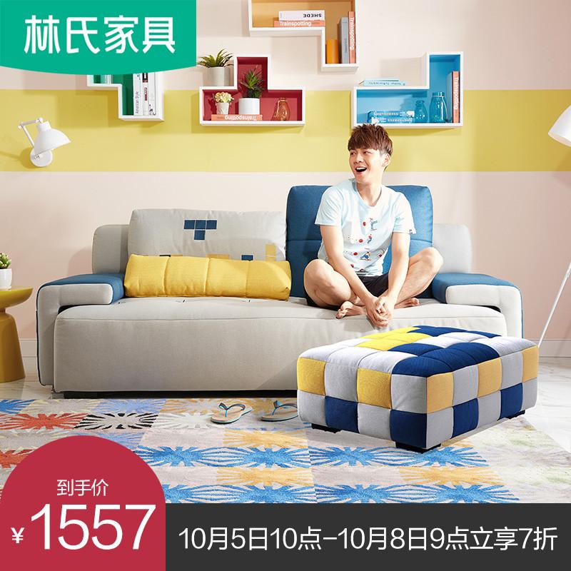 林氏家具现代简约L型三人位沙发床客厅北欧小户型布艺沙发整装984