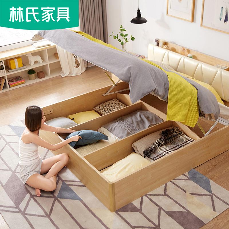 林氏家具北欧主卧双人床1.8米现代简约储物床高箱多功能收纳BR5A