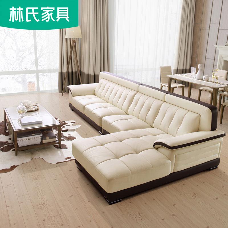林氏家具欧式小户型储物客厅现代真皮沙发头层牛皮质组合整装2036