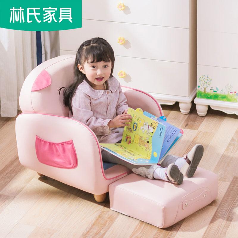 林氏宝宝沙发可爱小沙发兔子卡通男孩女孩儿童沙发阅读座椅RAD1Q