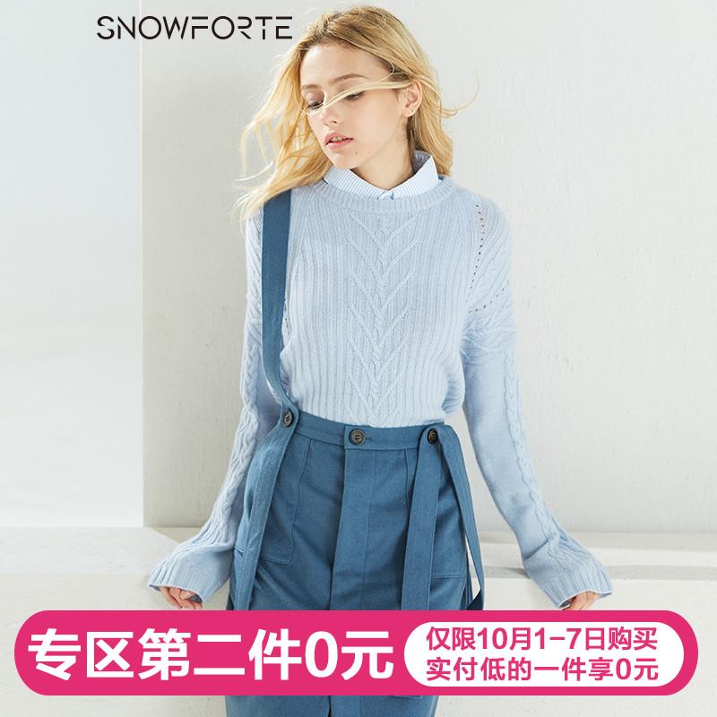 思诺芙德纯羊绒衫女装秋冬新款圆领宽松加厚绞花女套头毛衣针织衫