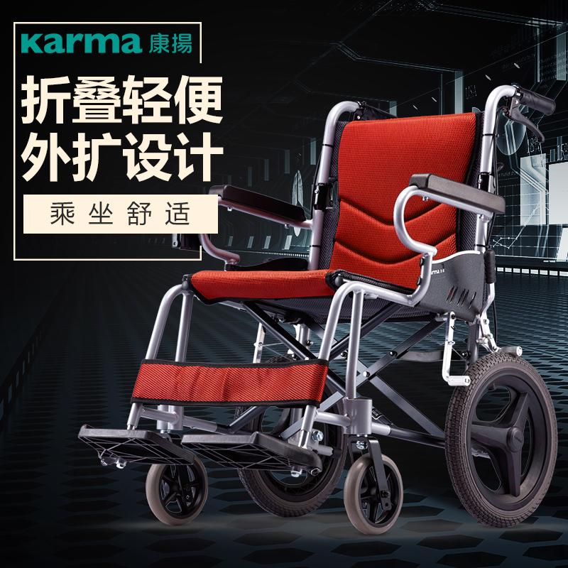 康扬轮椅超轻便携轻便折叠铝合金老人手推车残疾人多功能代步车