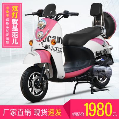 复古小龟王125可上牌摩托车踏板车燃油省油男女机车助力车越野跑