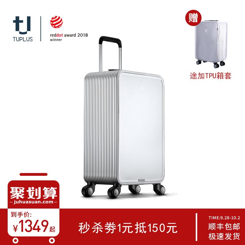 TUPLUS途加铝镁合金拉杆箱20寸男直角行李箱女登机箱旅行箱皮箱子