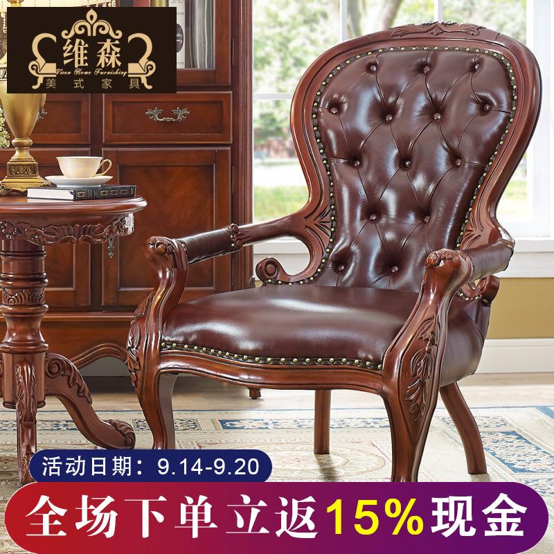 单人美式沙发椅皮艺拉扣实木懒人电脑椅欧式书椅休闲椅真皮老虎椅
