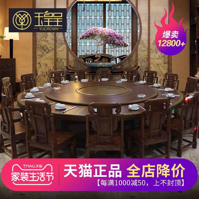 玉皇呈酒店电动餐桌大圆桌20人位火锅桌酒店电动圆桌转盘餐桌3米