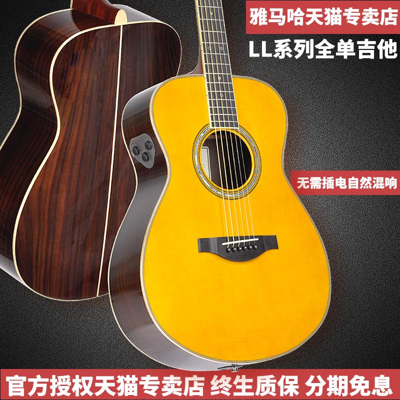 正品Yamaha雅马哈LLTA LL16 LJ16 LS16 全单民谣电箱吉他顺丰空运