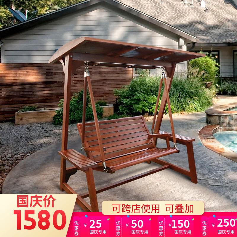 远茂户外秋千庭院防腐木阳台室内家用成人秋千实木吊椅双人藤摇椅