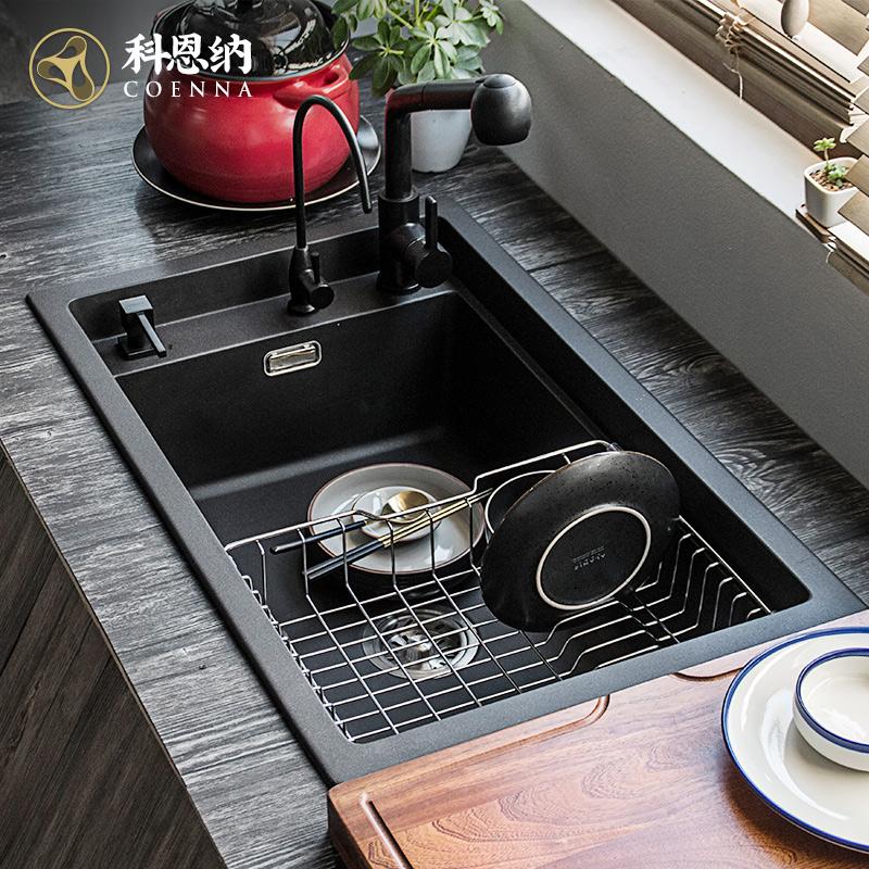 科恩纳石英石水槽单槽一体厨房洗菜盆花岗岩家用商用加厚洗碗水池