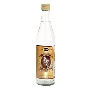 泸州老窖农粮食酒52度高度酒500ml光瓶酒