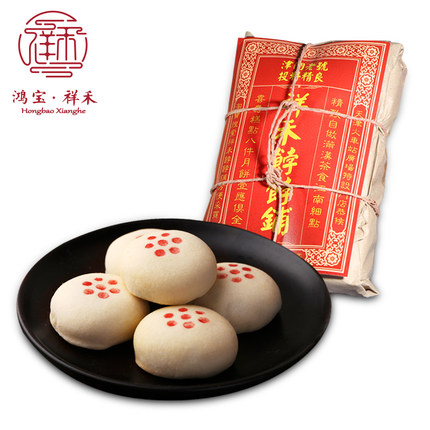 Chinese New Year Snack 3 chaise cake Tianjin specialty handmade cake jujube snacks