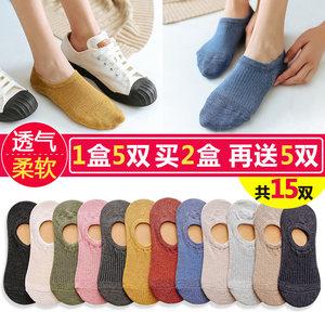 袜子女士短袜浅口韩国可爱船袜春秋款夏季薄款硅胶防滑日系隐形袜