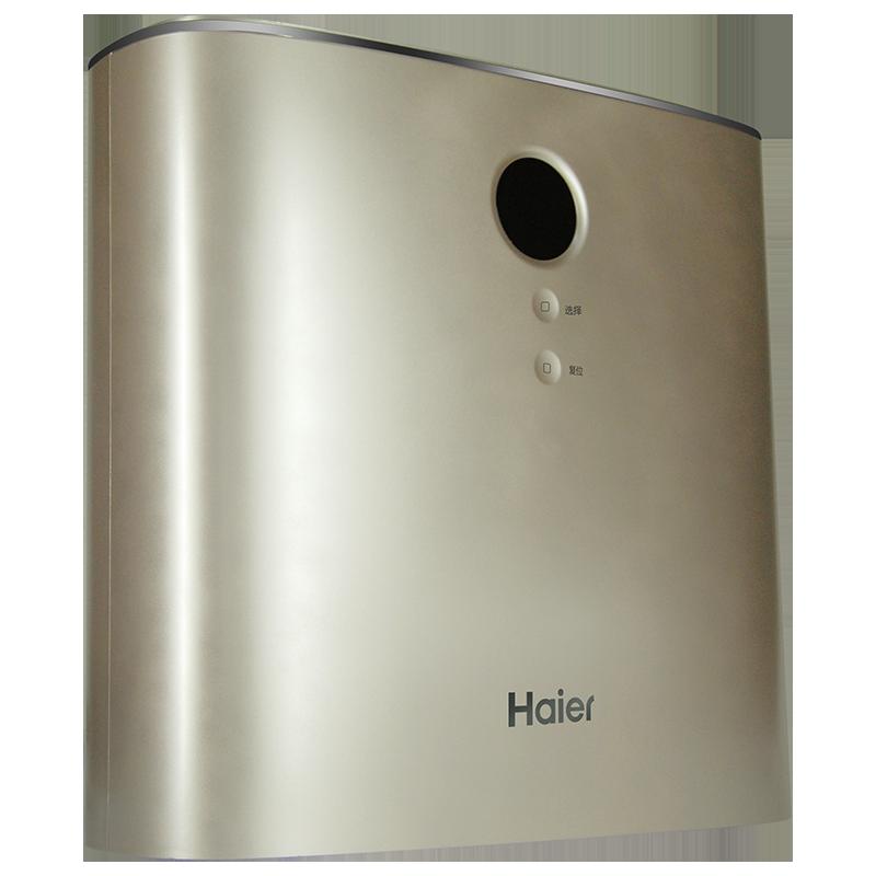 商场同款海尔家用厨房厨下式净水机自来水过滤器净水机HRO4H51-4