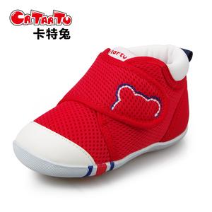 卡特兔春夏款0-1-3岁婴儿学步鞋软底防滑机能鞋男女宝宝网眼鞋子