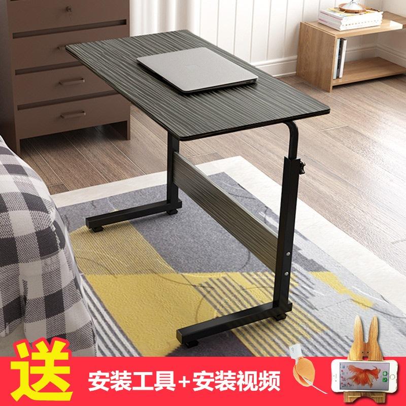 Столик для ноутбука See description