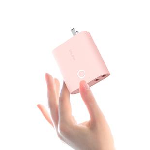 solove素乐 充电宝+充电器二合一便携迷你小巧快充移动电源超薄2A可爱手机通用vivo大容量自带插头苹果x小米7