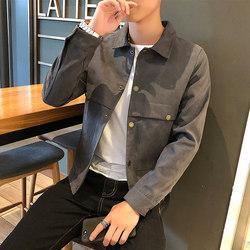 秋季男士夹克青年韩版修身长袖休闲外套淘宝优惠券