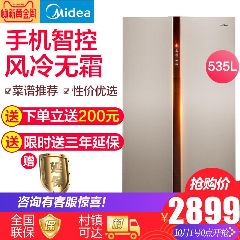 Midea-美的 BCD-535WKZM(E) 双开门对开门美的冰箱家用风冷无霜金