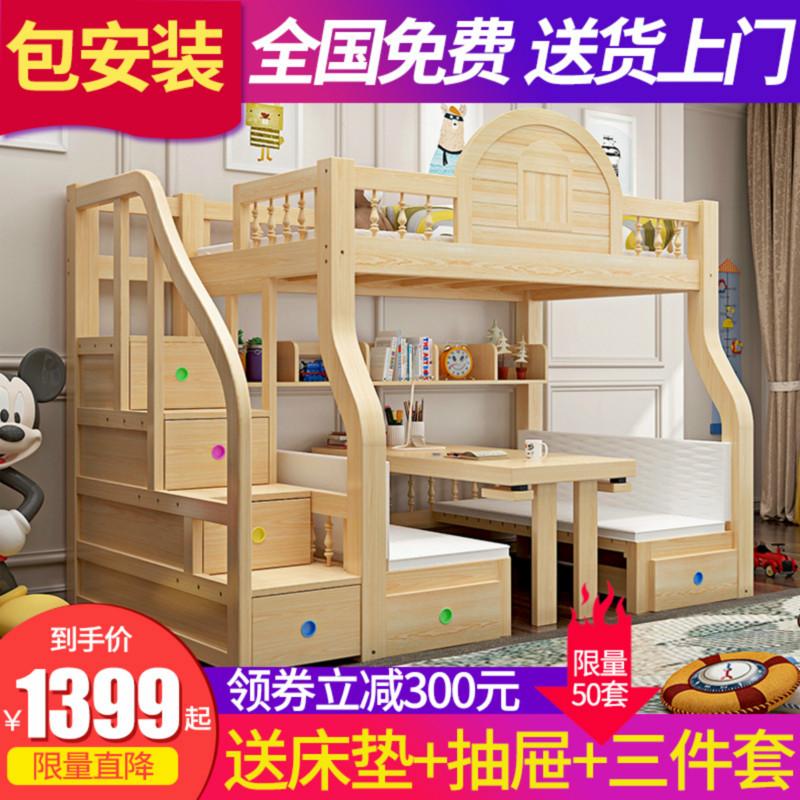儿童床高低床带书桌多功能上下床实木双层床上床下桌上下铺床成人