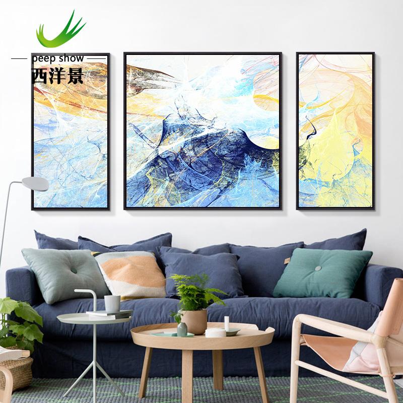 抽象画客厅三联装饰画创意壁画挂画现代简约大气沙发背景墙装饰画