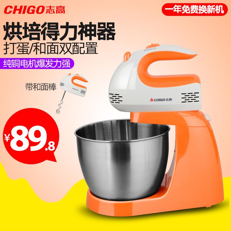 志高电动打蛋器家用烘焙和面搅拌机打发奶油器迷你台式自动打蛋机