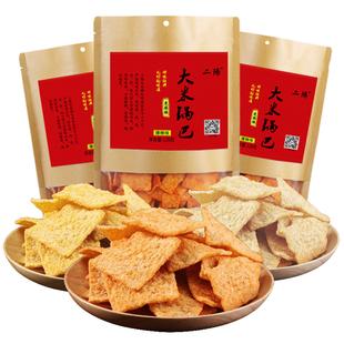 二阳锅巴手工老襄阳特产好吃的网红小零食麻辣小吃休闲食品小包装