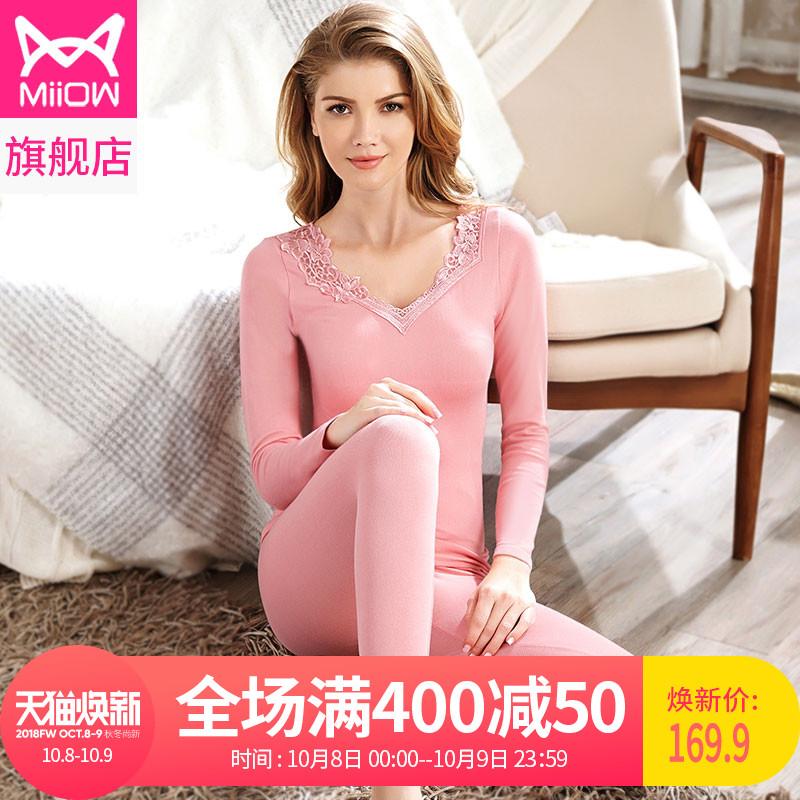 猫人女士加厚薄绒蕾丝秋衣秋裤性感打底棉毛衫修身保暖内衣套装