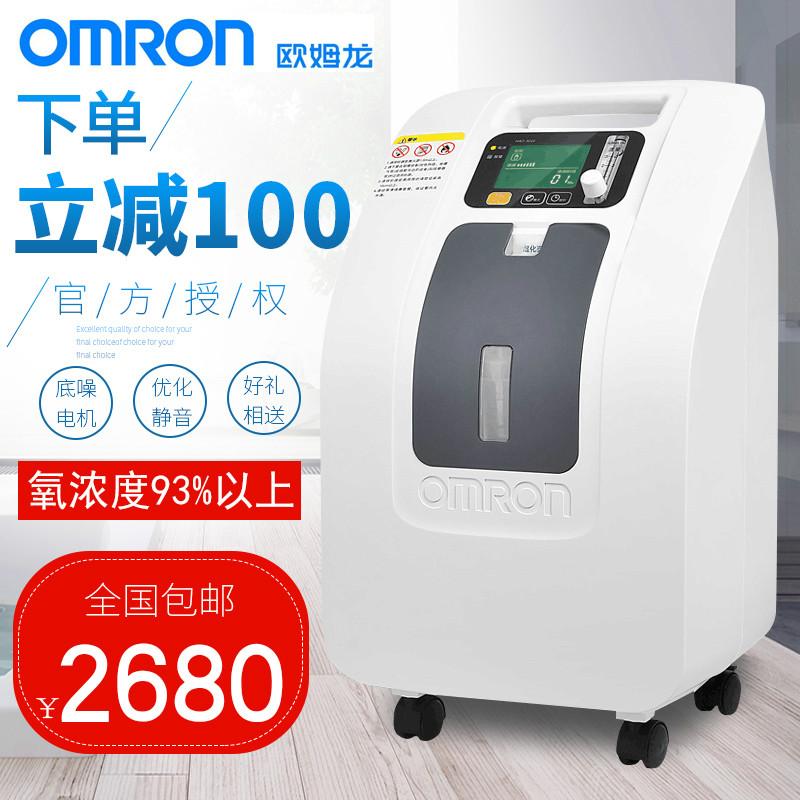 送礼包 欧姆龙制氧机亚博体育ios官方下载3L氧气机3000-3010带雾化老人吸氧机
