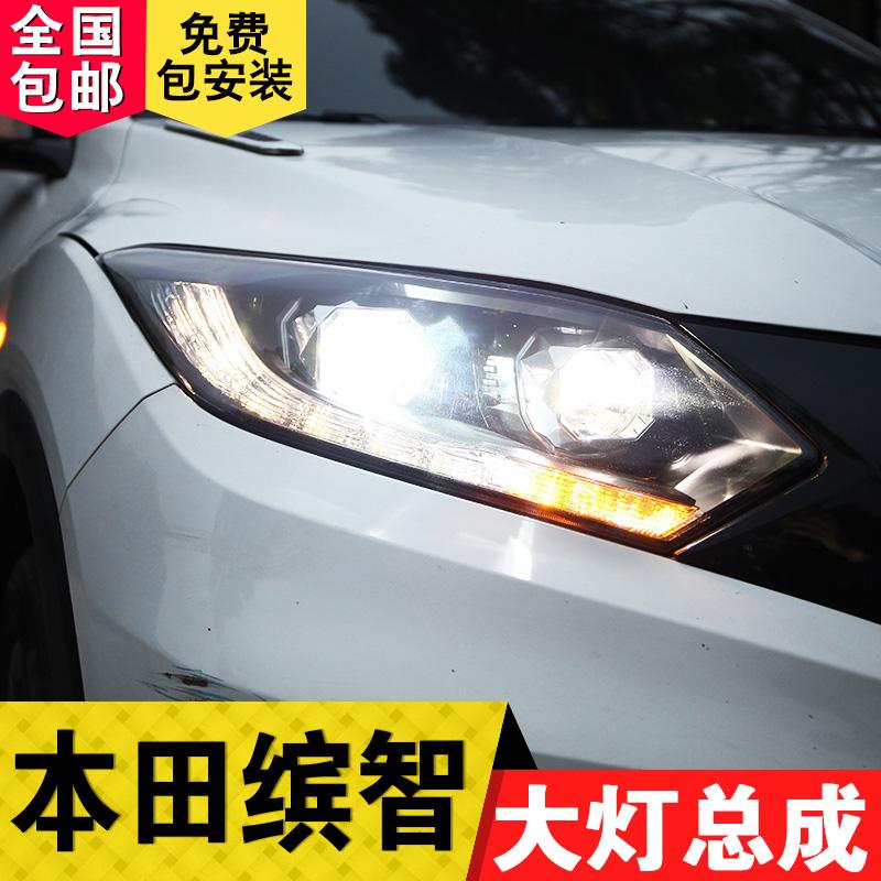适用于本田缤智大灯总成15-17款缤智改装透镜LED日行灯氙气灯
