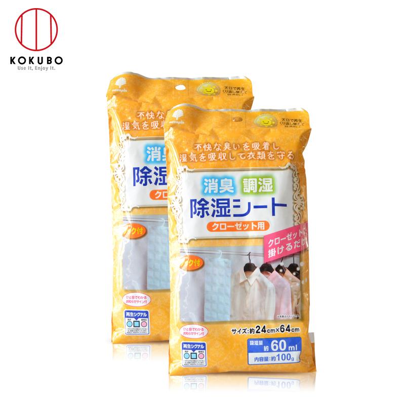 日本进口防潮垫衣柜用挂式除湿袋房间去味防霉盒干燥剂防潮剂