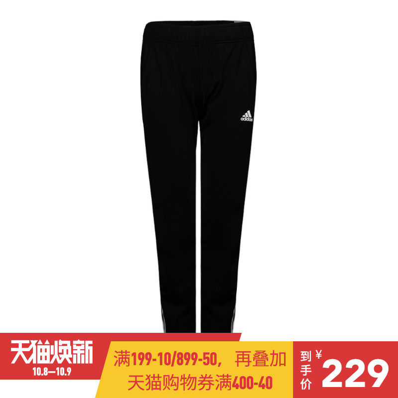 adidas阿迪达斯2018女子D2M CUFF PT针织长裤BK4638