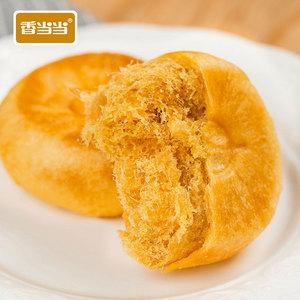 香当当 肉松饼整箱 休闲零食品小吃绿豆饼面包蛋糕茶点心早餐