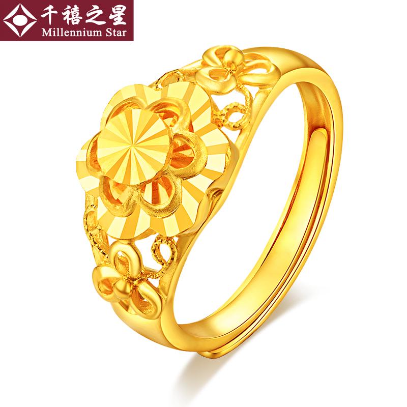 千禧之星 黄金戒指花朵款女款999足金活口戒结婚戒指送妈妈