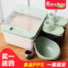 Household kitchen plastic sealing moisture meter barrel housing means 20 pounds of rice flour migang 10kg rice box storage pest