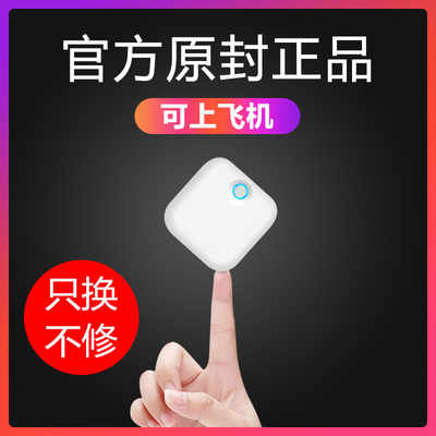 Rechargeable treasure Ultra-thin large capacity Ma portable cute cartoon apple punch mobile phone op...