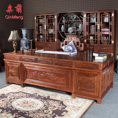 红木办公桌花梨木书柜椅组合仿古实木写字台刺猬紫檀中式书桌家具