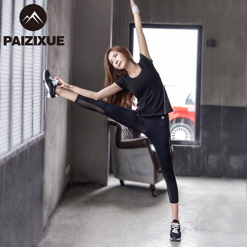 瑜伽服套装女专业运动韩国夏季修身跑步健身服速干吸汗短袖上衣裤