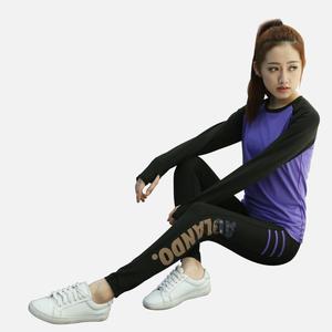 爱琴薇 瑜伽服套装秋冬大码加绒加厚跑步服健身房运动套装女冬季