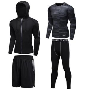 爱琴薇健身服男套装跑步健身房运动紧身衣速干加绒加厚四件套秋冬