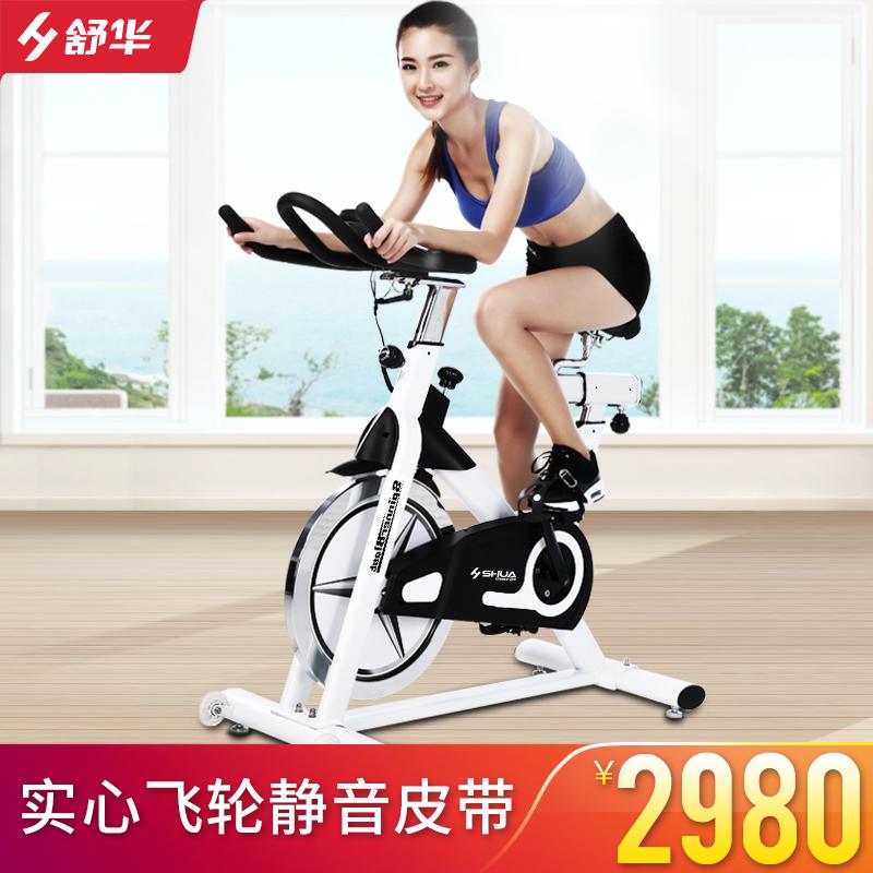 舒华SHUA动感单车家用室内静音健身车单车自行车健身器材B5961S