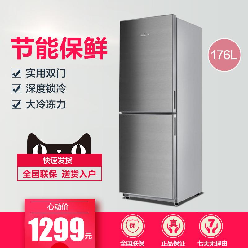 Midea-美的 BCD-176M冰箱家用两门冷冻冷藏节能保鲜176L小电冰箱