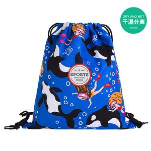 干湿分离游泳包男女游泳便携收纳袋装备双肩旅行泳包沙滩包健身包