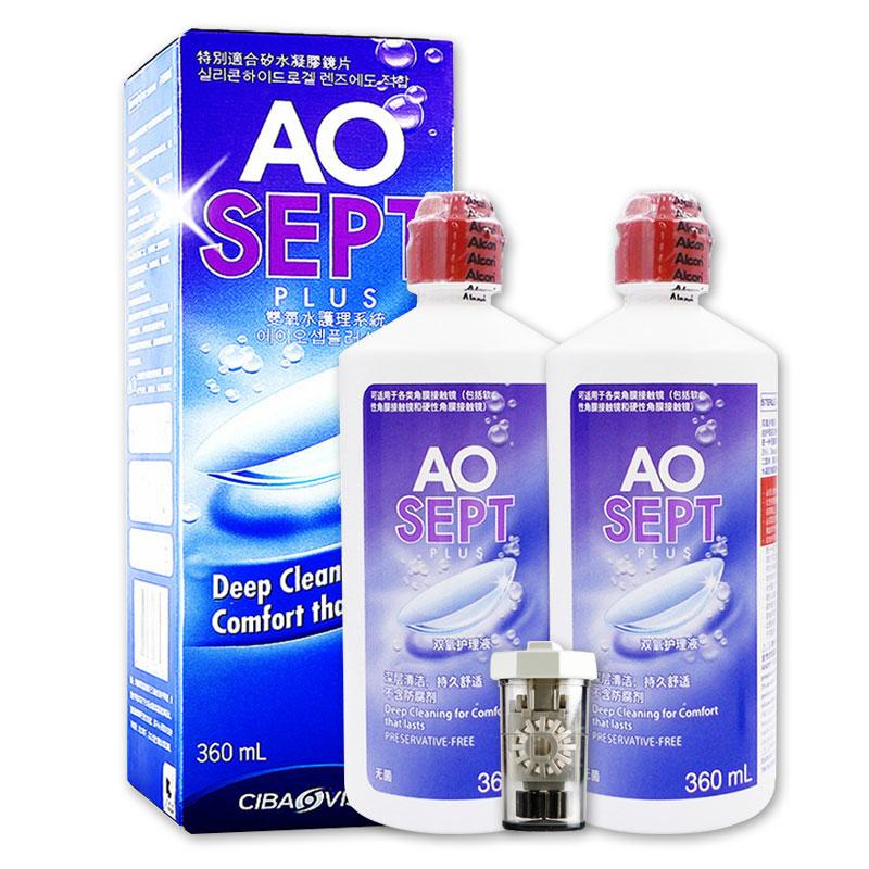 领券优惠】360ml*2爱尔康Alcon视康AO SEPT双氧水隐形眼镜护理液