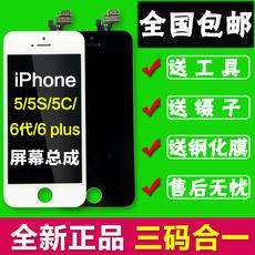 Запчасти для мобильных телефонов EARISE Iphone5s