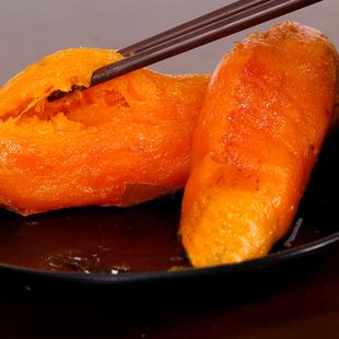 糖心蜜薯农家红薯新鲜烟薯25山东沙地黄红心烤富硒地瓜小紫薯6斤