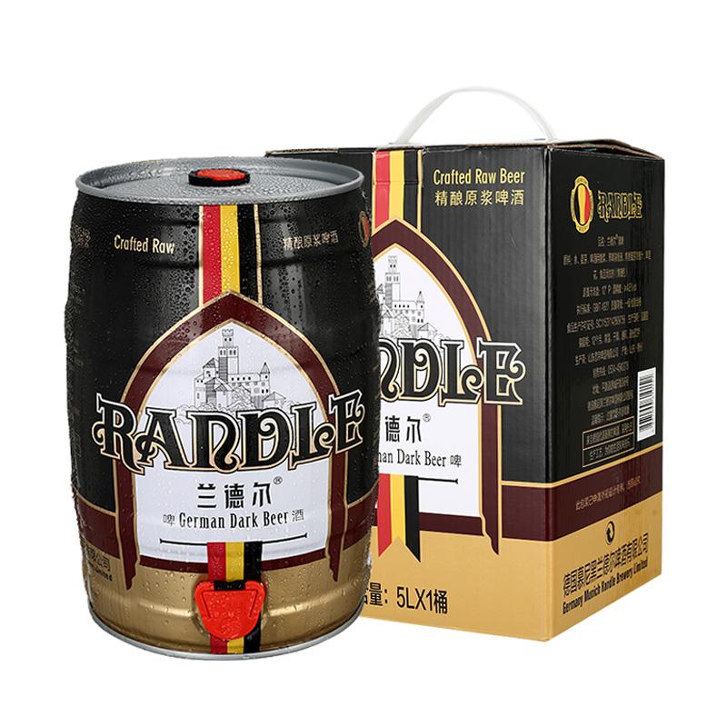德国慕尼黑黑啤酒 桶装啤酒5升 进口澳麦原浆精酿啤酒 5L大桶啤酒