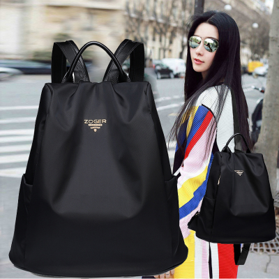 Zoger backpack female Oxford cloth tide 2017 new Korean version of the wild anti-theft lady travel bag 2018